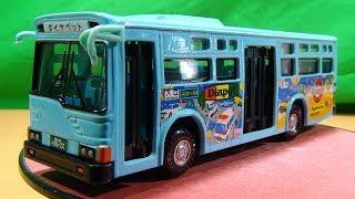 ダイヤペット 40周年記念ラッピングバス DK-4010