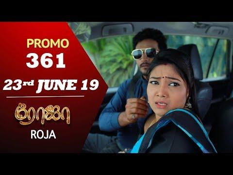 ROJA Promo | Episode 361 Promo | ரோஜா | Priyanka | SibbuSuryan | Saregama TVShows Tamil mp3 yukle - mp3.DINAMIK.az