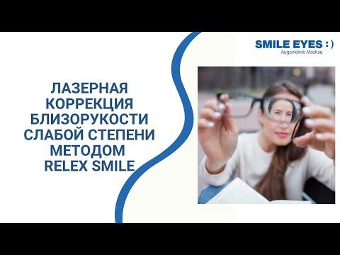 Поможет ли восстановить зрение упражнение для глаз