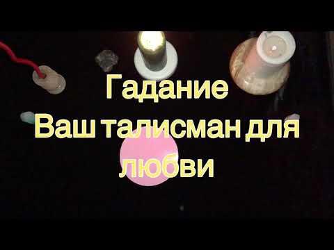 Клуб амулет украина