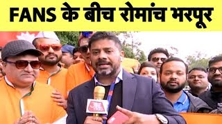 LIVE: Vikrant Gupta With Team India Fans From Manchester | Sports Tak | #CWC19