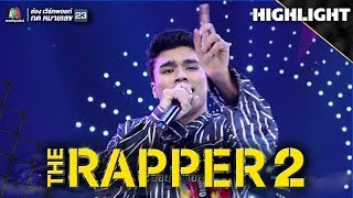 DAWUT | Audition | THE RAPPER 2