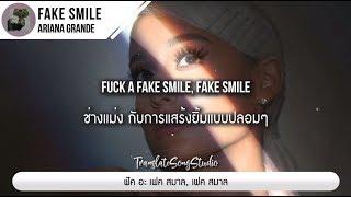 แปลเพลง Fake Smile   Ariana Grande