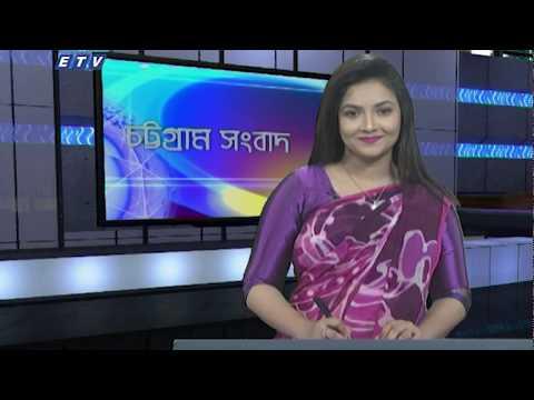 06 PM News || সন্ধ্যা ০৬ টার সংবাদ || 24 January || ETV News