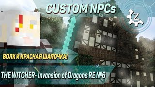Карта в minecraft CUSTOM NPCs: The Witcher - Invansion of Dragons RE №6