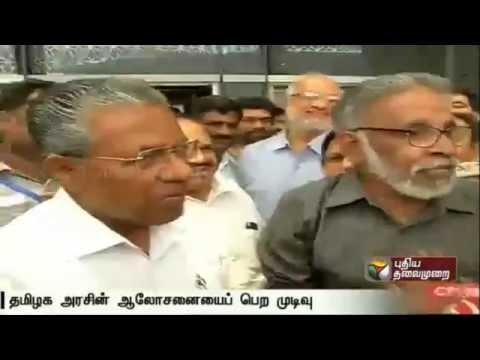Talks-with-TN-government-soon-on-Mullaperiyar-issue-says-Kerala-CM-Pinarayi-Vijayan