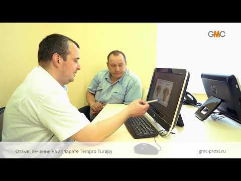 Аппарат лечебный для лечения простатита