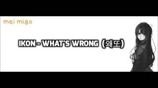 Nightcore Whats Wrong Ikon (1 23 MB) 320 Kbps ~ Free Mp3
