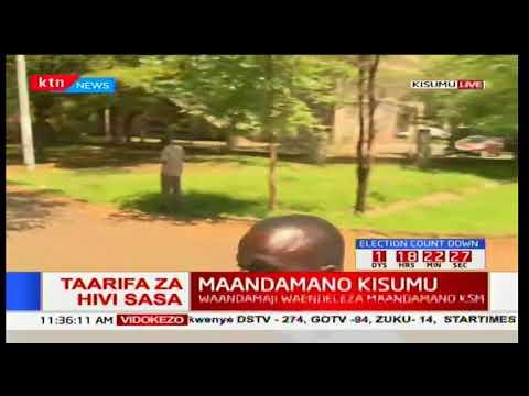 Prof. Anyang' Nyongo ni miongoni mwa wanaoongoza maandamano Kisumu