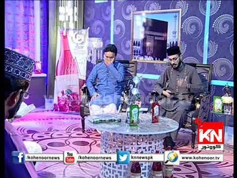 Molah Sadqa Muhammad ka Imran Hassan Qadri