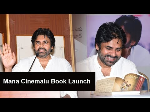pawan-kalyan-at-mana-cinemalu-book-launch-event
