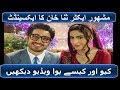 Babar Khan First Interview after Death of Actress Sana Khan -Watch In Urdu