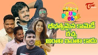 BEST OF FUN BUCKET | Funny Compilation Vol 2 | Try Not to Laugh | TeluguOne