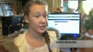 Президент России исполнил мечту школьницы из Жуковского