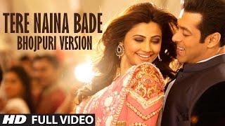 Tere Naina Bhojpuri Version | Jai Ho Full Video Song