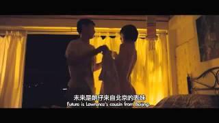 蜜桃成熟時33D電影劇照1