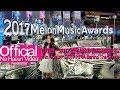 Download Lagu 나하은 Na Haeun - 2017 멜론 뮤직 어워드 비하인드! 2017 Melon Awards Behind The Scene Mp3 Free