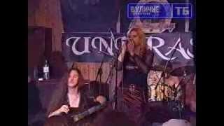 Inferno - Останься со мной (live)