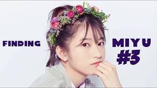 [한글 자막] FINDING MIYU #3: The NO WAY MAN Edition 타케우치 미유를 찾아서 #3: NO WAY MAN