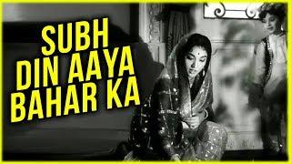 Subh Din Aaya Bahar Ka | Phoolon Ki Sej | Lata Mangeshkar | Vyjayanthimala | Manoj Kumar