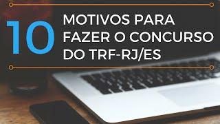 TOP:veja10motivosparafazeroconcursodoTRF-RJ/ES