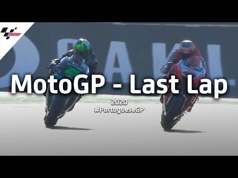 大迫力のラストラップ映像 MotoGP ポルトガルGP