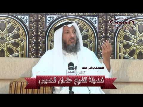 أفضل الصوم داود عليه الصلاة والسلام الشيخ عثمان الخميس