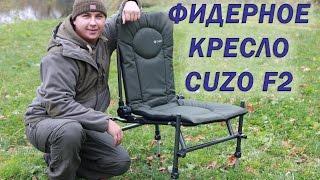 Рыболовные стульчики и кресла с упором для удочек в москве