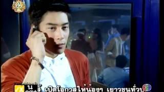 3 หนุ่มเนื้อทอง 3 Num Nueathong Ep.9 [3/9]