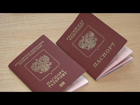 Если вы решили оформить загранпаспорт