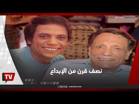 نصف قرن من الإبداع والضحك.. عادل إمام يحتفل بعيد ميلاده الـ ٨١