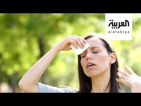 العرب اليوم - شاهد: تعلّم طريقة إسعاف المصاب بضربة الشمس