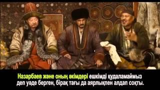 Еліміздің ең басты жауы -  Назарбаев!
