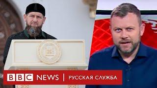 Новая мечеть Рамзана Кадырова | Новости