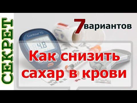 Diabète médecine symptômes insipide