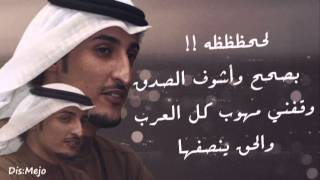 تنزيل اغنية راح الزين mp4