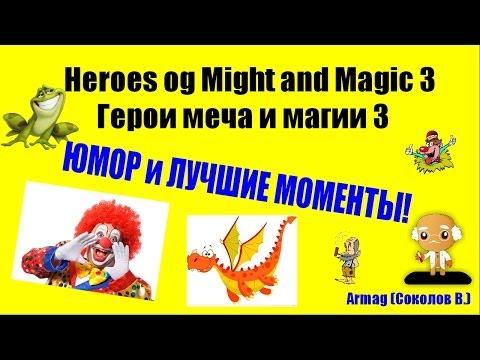 Книжная серия магия фэнтези fb2 торрент