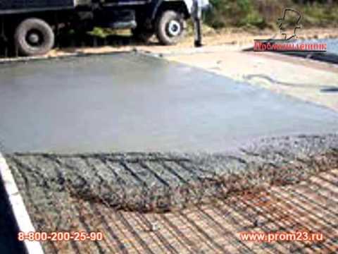 Гладилка для бетона алюминиевая 1,8 метра