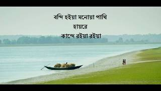 Mp3 Ore Nil Doriya Bd Mp3 Song