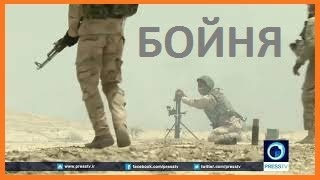 2018 В Сирии погибло 215 РФ военных, разгромленные колонны боевой техники! От первого лица.