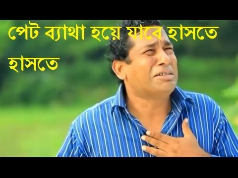 Download bangla new funny natok mosharraf karim 2019 khepa daktar hd file 3gp hd mp4 download videos