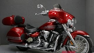 2007 Yamaha Stratoliner S Motorcycle Specs, Reviews ...