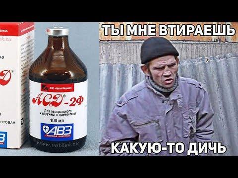 Санпин 31958-00 по гепатитам