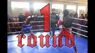 Открытый ринг по боксу/Open boxing ring/Boxing.