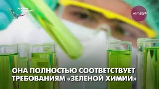 100 новых лиц Казахстана: научный деятель Хадичахан Рафикова (19.06.18)