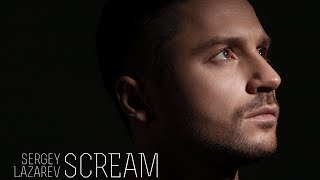 Sergey Lazarev   Scream (Instrumental)