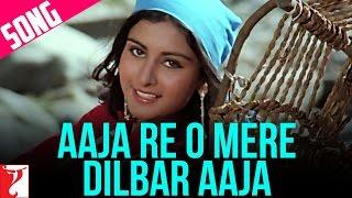 Aaja Re O Mere Dilbar Aaja Song | Noorie | Farooq, Poonam
