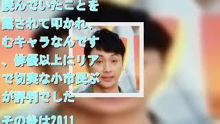 mqdefault - アンジャッシュ児嶋一哉の「俳優としての演技力」進化がハンパない!