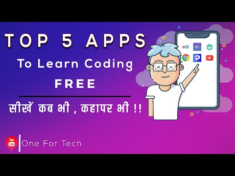 Top 5 Apps To Learn Coding For Free | Learn To Code For Free | How to learn coding (Hindi)