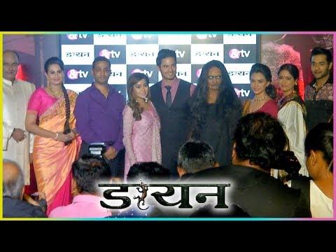 Daayan Show launch   Tina Dutta, Mohit Malhotra  